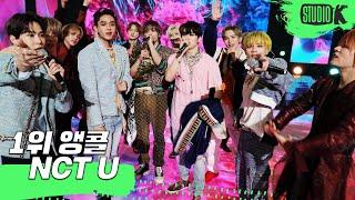[4K] NCT U 'Make a wish' 뮤직뱅크 1위 앵콜 직캠 (NCT U Encore Fancam) │ @MusicBank 201023