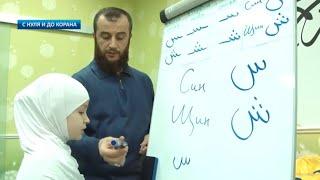 Уроки Арабского Языка   С нуля до Корана  урок 6. Буквы  СИН (س)  ШИН ( ش)