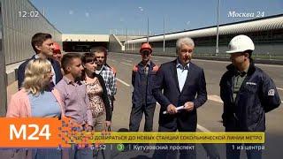 Собянин открыл второй участок трассы Солнцево – Бутово – Варшавское шоссе - Москва 24