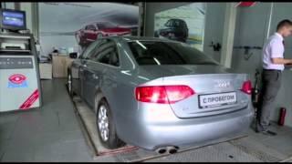 Audi A4 / Авто. Вторые руки