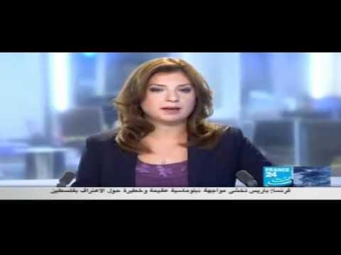 فرانس 24 اخر اخبار ليبيا - YouTube