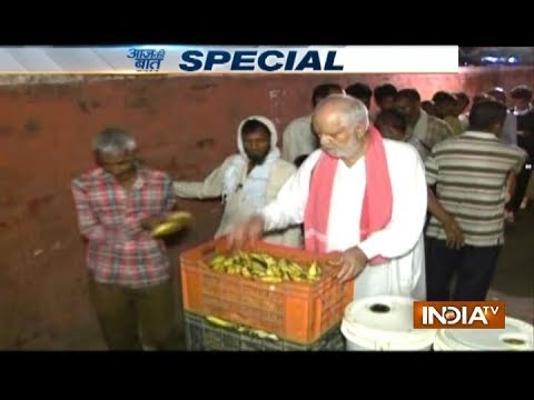Aaj Ki Baat Good News: 80-yr-old man spent all his money to feed the hungry and needy people