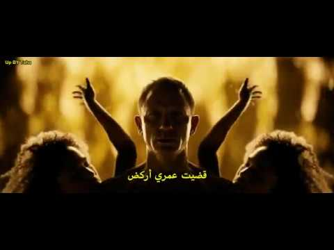 007 Spectre - Writing On The Wall مترجم