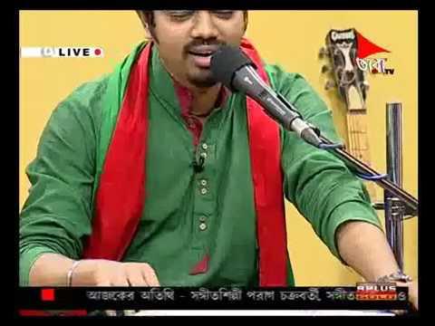 আজ সকালের আমন্ত্রনে(Tara TV) Punam Mitra