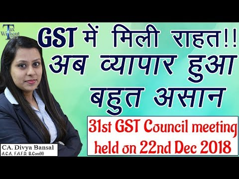 31st GST Council Meeting Updates| Simple GST Returns| Late fee waived off| Easy Refund procedure