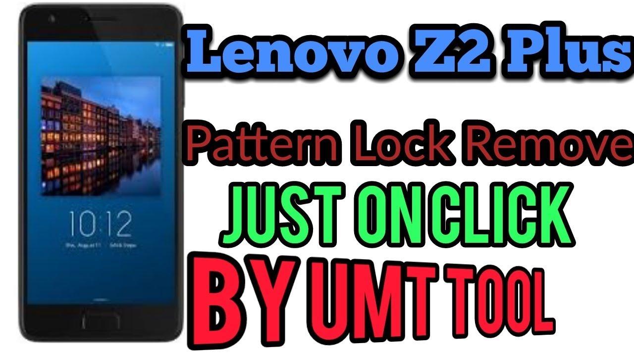 Lenovo Z2 Plus(ZUK Z2132) Pattern Lock Remove /Unlock Screen Lock | By EDL  MODE by FRP SAM