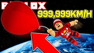 I FLEW TOO HIGH in the ROBLOX BALLOON SIMULATOR 🎈 → Balloon Simulator 🎮