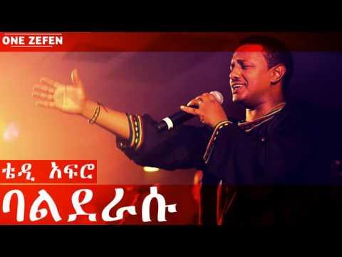 Teddy Afro - Balderasu (ባልደራሱ)