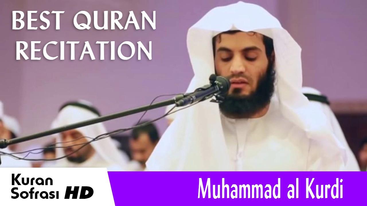 Muhammad Al Kurdi -  Best Quran Recitation 2017