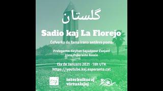 """1a Interkultura Virtualaĵo de KEJ 🇮🇷 «Saido kaj """"La Florejo""""» Keyhan Sayadpour"""