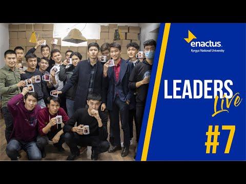 Leaders LIVE - Командный влог #7