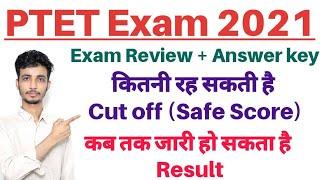 PTET Expected Cut off 2021  PTET Result Date 2021  PTET Answer key 2021