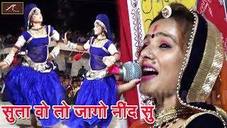 ललिता पवार के माताजी भजन पर शानदार डांस | Suta Voto Jago Nind Su | Rajasthani New Live Bhajan 2018