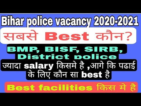 Bihar police best facilities    salary   BMP,SIRB,BISF, DISTRICT POLICE   Best choice