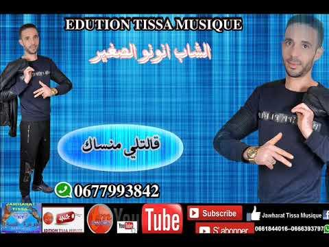 CHEB RAYAN BNAT LYCEE MP3