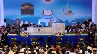 Jalsa Salana UK 2013: Concluding Address