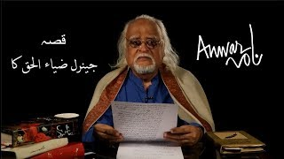 Anwarnama - Episode 3 - Qissa General Zia-Ul-Haq ka