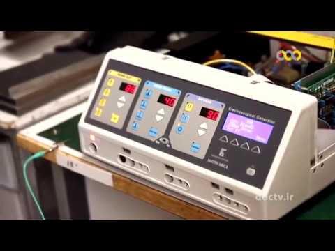 Iran Kavandish System co. made ElectroSurgical Generator manufacturer دستگاه مولد جراحي الكتريكي