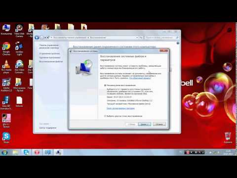 Как восстановить заводские настройки Windows 7 и Windows 8