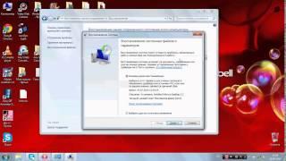 видео Как восстановить заводские настройки ноутбука
