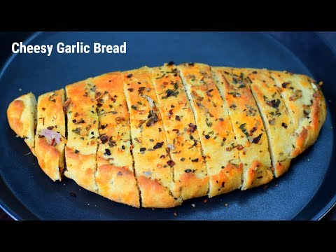Cheesy Garlic Bread Recipe   Domino's Garlic Bread Recipe   Garlic Cheese Bread