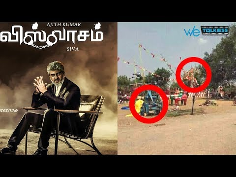 Viswasam first day shooting spot leaked ?  - Thala Ajith and Nayanthara at Viswasam shoot