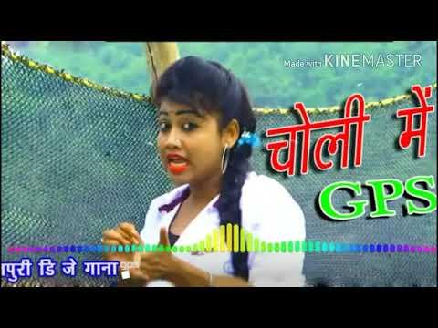 Lahanga me GPS -/Parmood premi (DJ Sarfaraz mixing Khudwan Aurangabad)