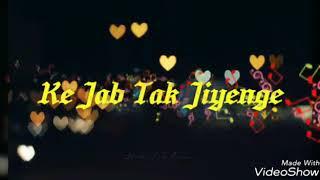 Tumhare Siva Kuch Na Chahat Karenge   Lyrics  Tum Bin   Remake   Heart Touching Video