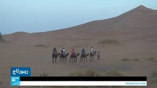 مرزوكة.. مدينة الحمامات الرملية والسياحة العلاجية في المغرب