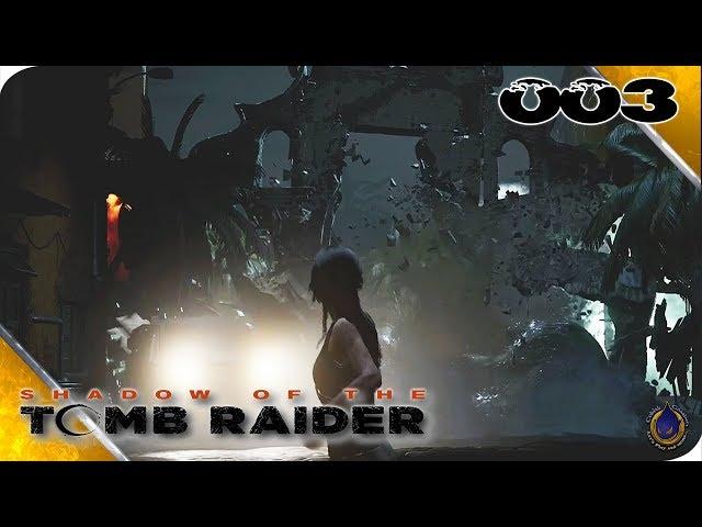 SHADOW OF THE TOMB RAIDER 🐆 [003] Absturz nach Maß