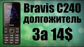 Bravis C240 Middle Dual Sim black, краткий обзор