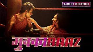 MukkaBaaz - Audio Jukebox   Vineet & Zoya   Anurag Kashyap