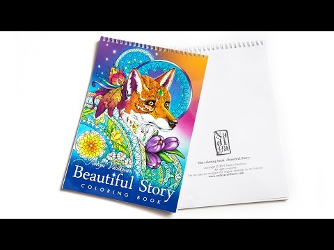 Coloring book BEAUTIFUL STORY by Nadiya Vasilkova