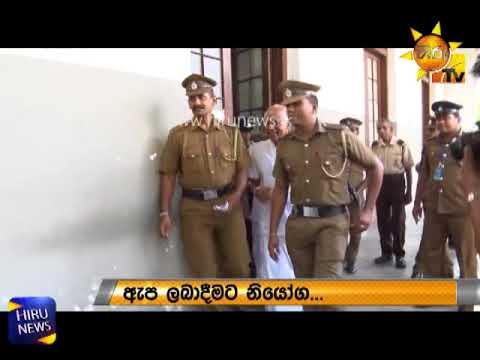 Lalith Weeratunga and Anusha Palpita granted bail