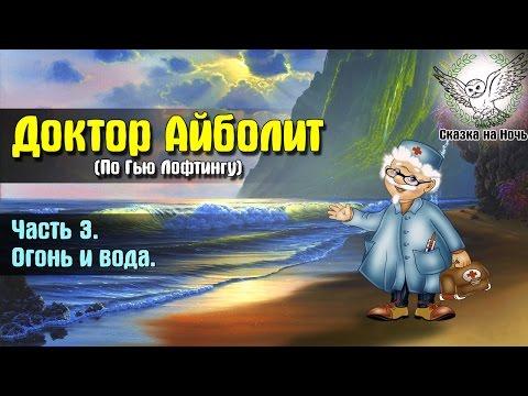 Сказки Корнея Чуковского для детей читать онлайн бесплатно