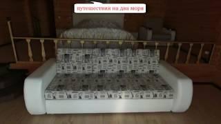 Vip Бунгало на берегу Азовского моря