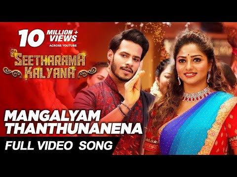 mangalyam-thanthunanena-full-video-song---seetharama-kalyana-|-nikhil-kumar,-rachita-ram