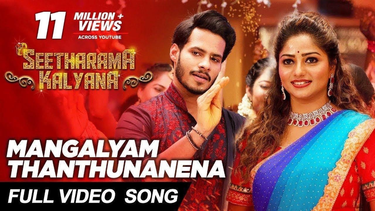 Mangalyam Thanthunanena Full Video Song - Seetharama Kalyana | Nikhil  Kumar, Rachita Ram