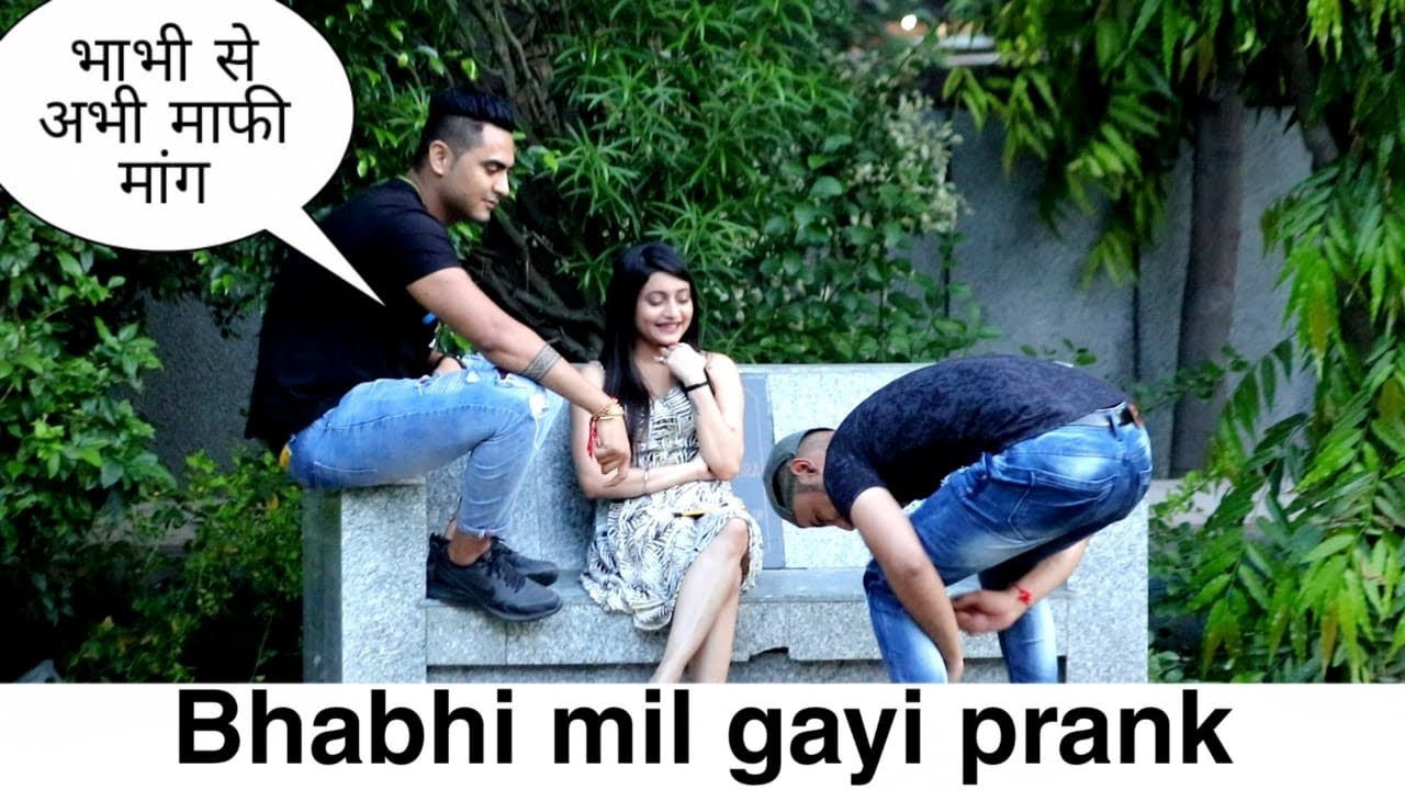 Bhabhi mil gyi prank on girl part 2 | bhai bhai ka pyar | paras thakral