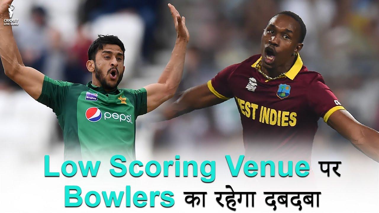 WI vs PAK 1st T20I: Who Will Win? Match Prediction & Playing XI @Cricket Line Guru