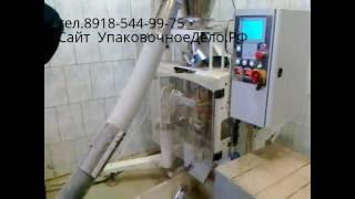 Упаковочный автомат шнековый для Cухих красок,Какао,Сухое молока,Панировочных сухарей