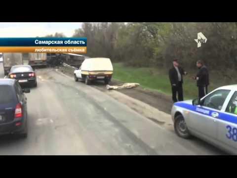 Кадры страшного ДТП, в котором погиб многодетный отец в Самарской области
