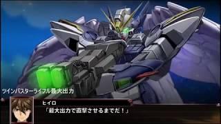 【PS4】スーパーロボット大戦X ウイングガンダムゼロカスタム全武装