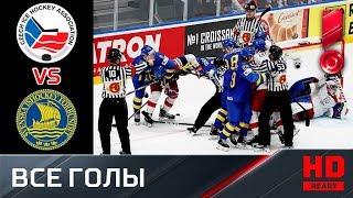 10.05.2019 Чехия – Швеция - 5:2. Все голы. ЧМ-2019