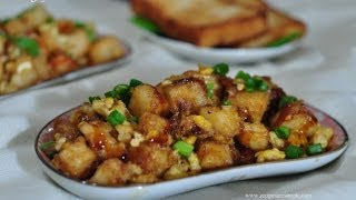STEAMED TURNIP/RADISH CAKE