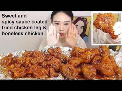 양념인데 바삭행:) 양념닭다리와 양념순살치킨 먹방 Mukbang eating show