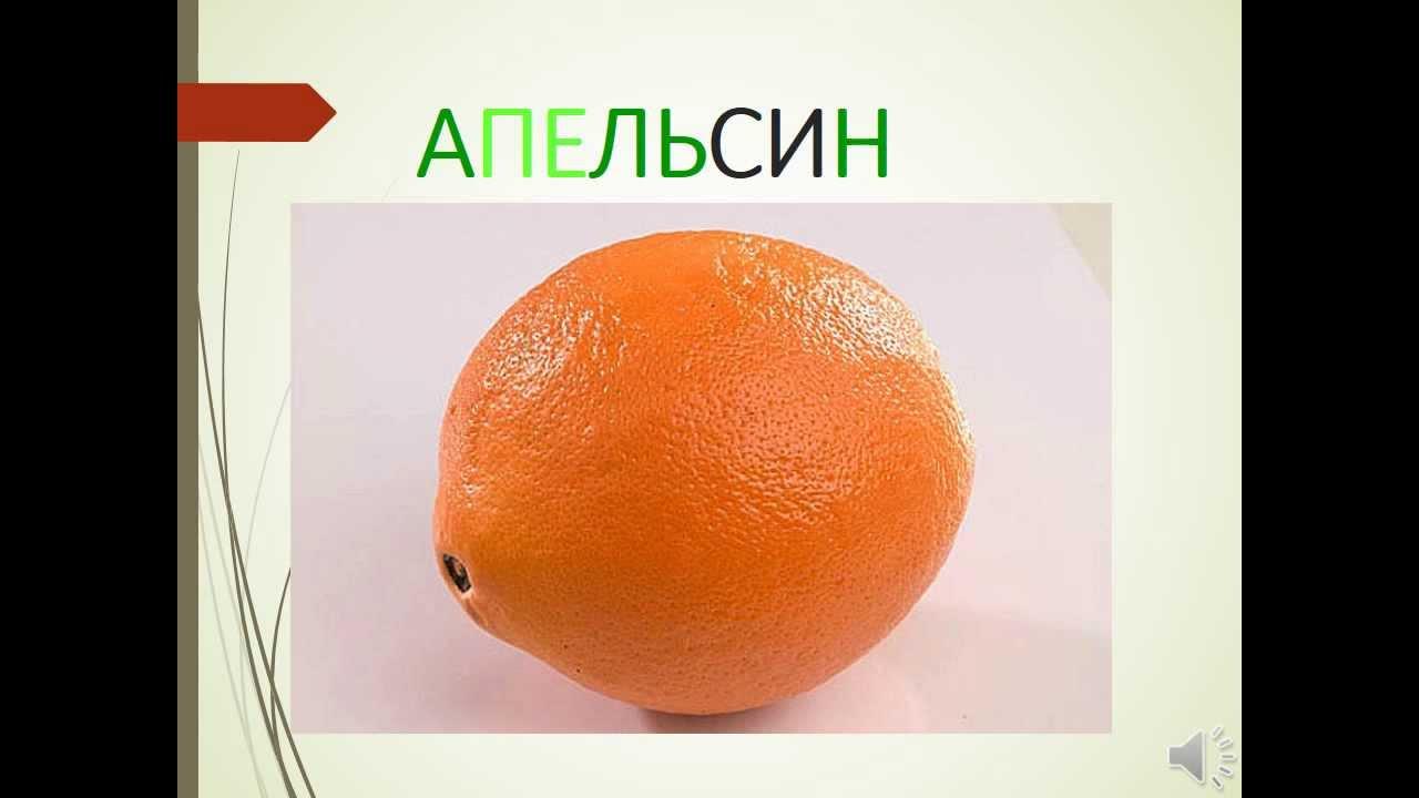 Презентация для детей по Доману. Овощи и фрукты, ягоды ...