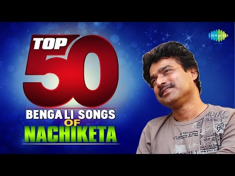 Top 50 Songs of Nachiketa | টপ ৫০ নচিকেতা| HD Songs | One Stop Jukebox