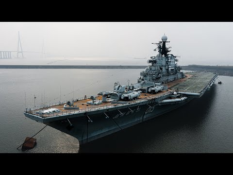 ABANDONED CHINESE BATTLE WARSHIP FOUND NUCLEAR MISSILES ON BOARD (CHINA)