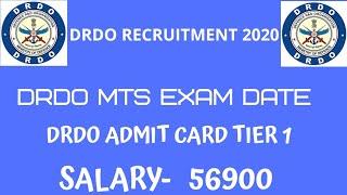 DRDO MTS Exam Date